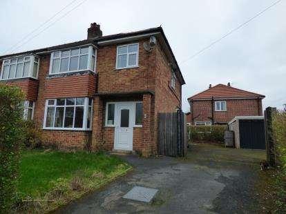 3 Bedrooms Semi Detached House for sale in Houghton Road, Penwortham, Preston, PR1