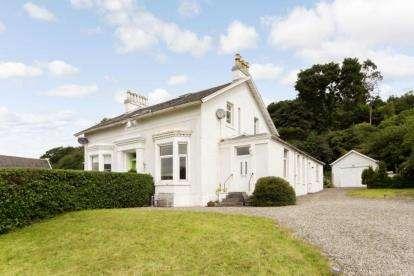 3 Bedrooms Semi Detached House for sale in Shore Road, Kilcreggan