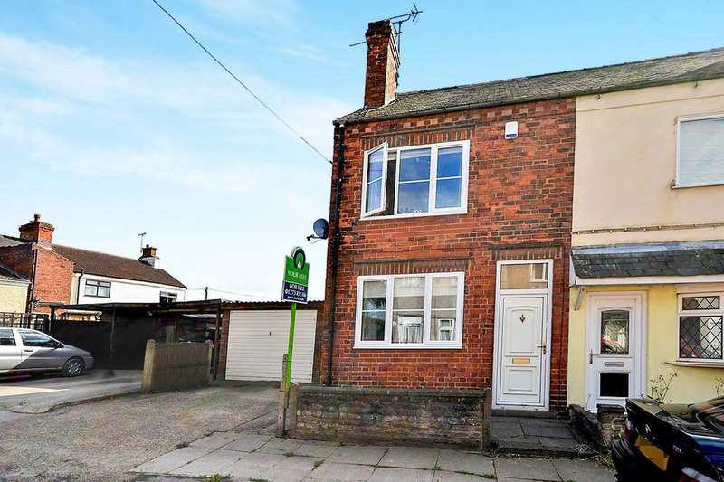 2 Bedrooms Semi Detached House for sale in South Street, Newton, Alfreton, DE55