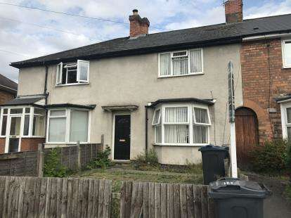 2 Bedrooms Terraced House for sale in The Ring, Birmingham, West Midlands