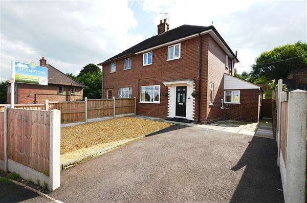 2 Bedrooms Semi Detached House for sale in Cheddar Drive, Silverdale, Newcastle