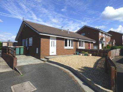 2 Bedrooms Bungalow for sale in Manor House Lane, Preston, Lancashire, PR1
