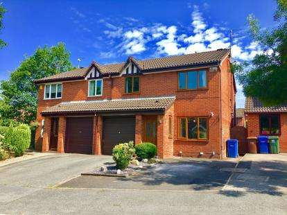 3 Bedrooms Semi Detached House for sale in Yew Tree Close, Chorley, Lancashire, PR7