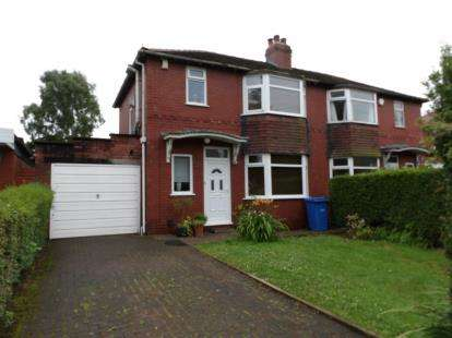 3 Bedrooms Semi Detached House for sale in Yarrow Gate, Chorley, Lancashire