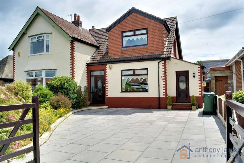 3 Bedrooms House for sale in Moss Road, Birkdale, Southport, PR8 4JQ