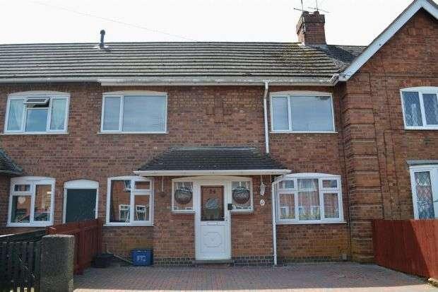 2 Bedrooms Terraced House for sale in Carlton Road, Kingsley, Northampton NN2 7DQ