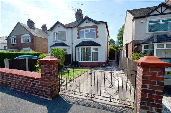 2 Bedrooms Semi Detached House for sale in St Georges Avenue West, Wolstanton, Newcastle-under-Lyme