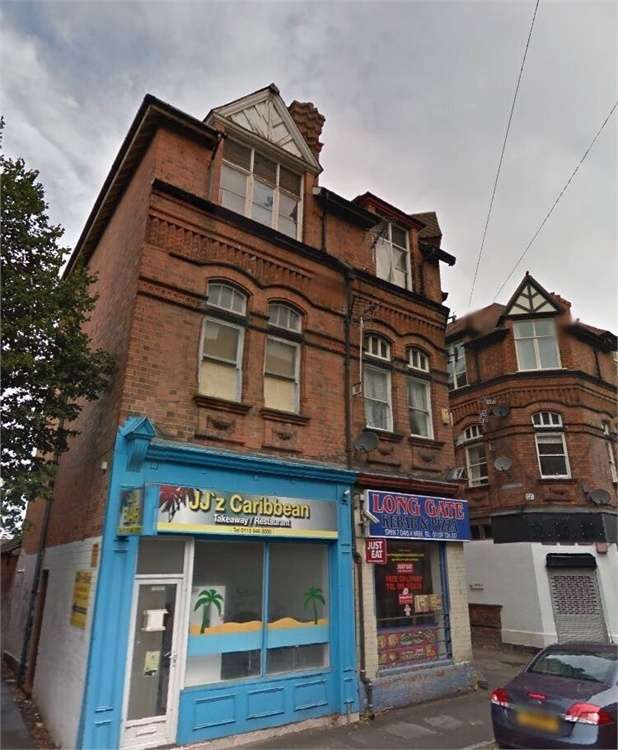 3 Bedrooms Commercial Property for sale in Main Street, Long Eaton, Nottingham, Derbyshire