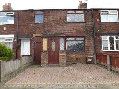 3 Bedrooms Terraced House for sale in Freda Avenue, St. Helens, Merseyside, WA9