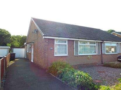 2 Bedrooms Bungalow for sale in Severn Drive, Walton-Le-Dale, Preston, Lancashire