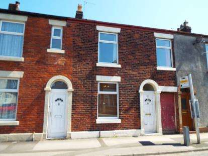 3 Bedrooms Terraced House for sale in Watkin Lane, Lostock Hall, Preston, Lancashire