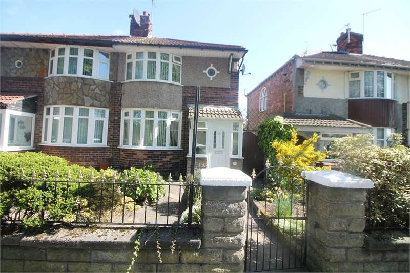 2 Bedrooms Semi Detached House for sale in Beach Road, LIVERPOOL, Merseyside