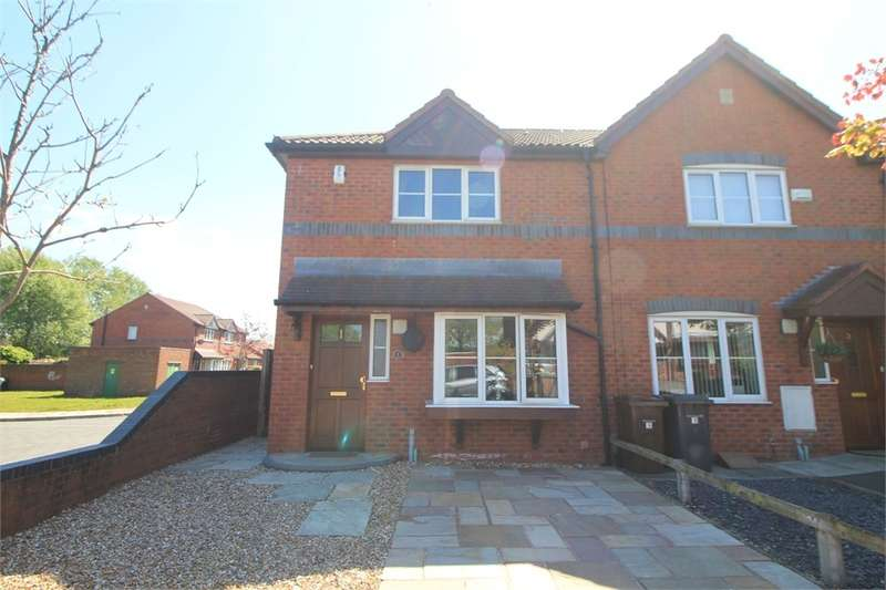 2 Bedrooms End Of Terrace House for sale in Lavender Gardens, Thornton, Merseyside