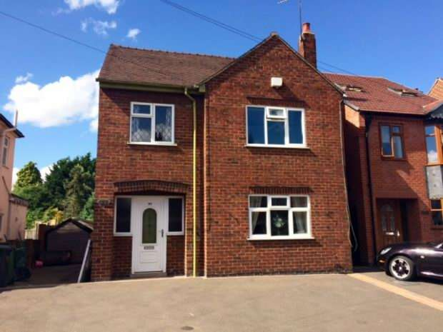 3 Bedrooms Detached House for sale in Heath End Road, Nuneaton