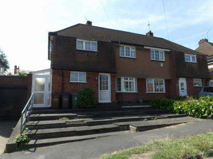 3 Bedrooms Semi Detached House for sale in Johnson Road, Birstall, Leicester, Leicestershire