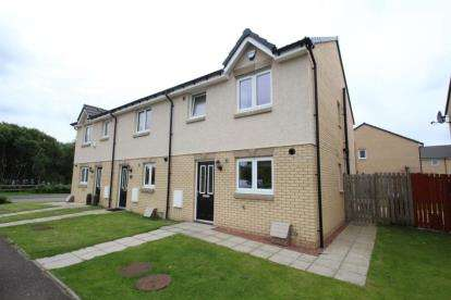 3 Bedrooms End Of Terrace House for sale in Pear Tree Drive, Stepps