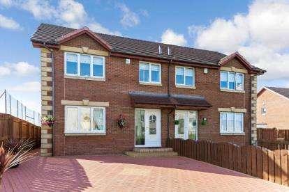 3 Bedrooms Semi Detached House for sale in Raploch Street, Larkhall