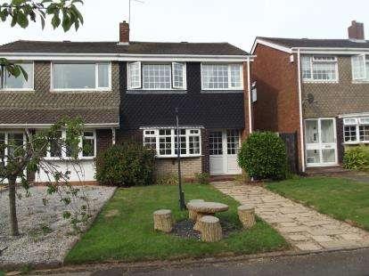 3 Bedrooms Semi Detached House for sale in Jordan Way, Aldridge, West Midlands