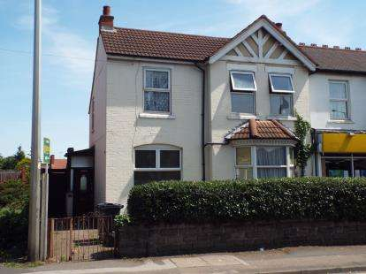 4 Bedrooms Semi Detached House for sale in Wood End Road, Birmingham, West Midlands