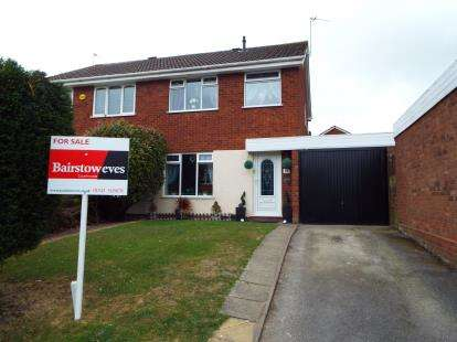 3 Bedrooms Semi Detached House for sale in Squirrel Close, Heath Hayes, Cannock, Staffordshire
