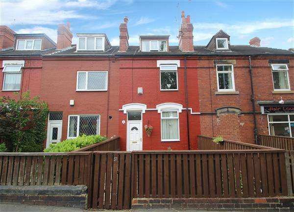 3 Bedrooms Terraced House for sale in Southmoor Road, Hemsworth