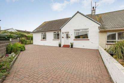 3 Bedrooms Bungalow for sale in Baineshill Drive, Maidens