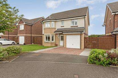 4 Bedrooms Detached House for sale in Toftcombs Avenue, Stonehouse