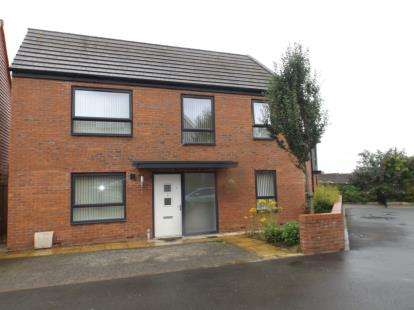 2 Bedrooms Semi Detached House for sale in Barn Meadow Close, Northfield, Birmingham, West Midlands