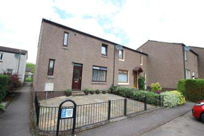3 Bedrooms End Of Terrace House for sale in Ben Nevis Way, Cumbernauld