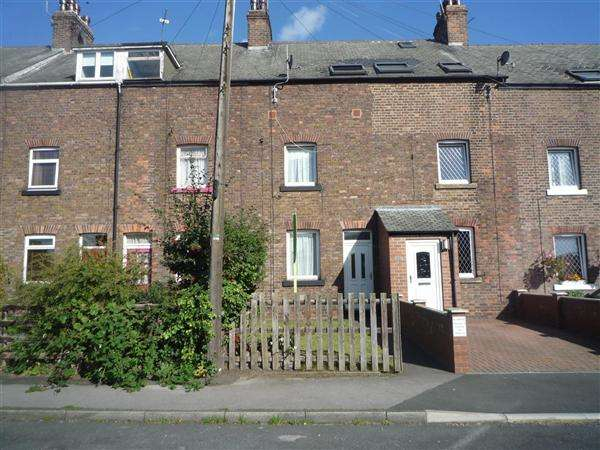 3 Bedrooms Terraced House for sale in Sandfield Terrace, Tadcaster