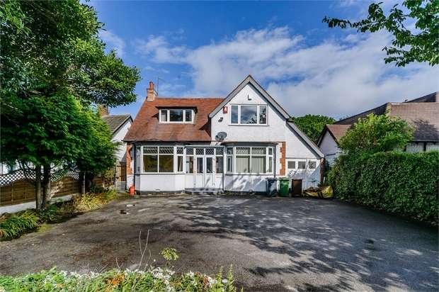 3 Bedrooms Detached House for sale in Blossomfield Road, Solihull, West Midlands