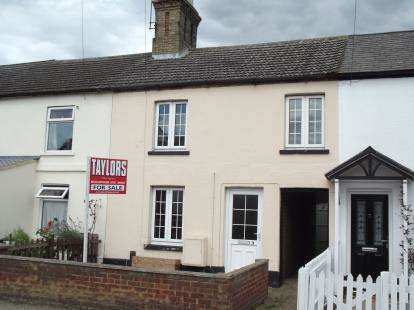 2 Bedrooms Terraced House for sale in St. Johns Street, Biggleswade, Bedfordshire