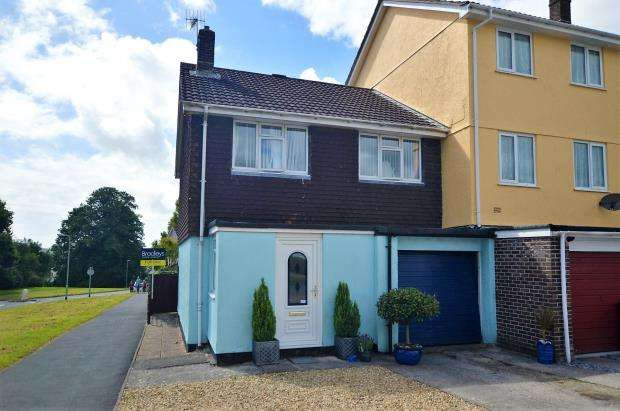 3 Bedrooms End Of Terrace House for sale in Trematon Drive, Ivybridge