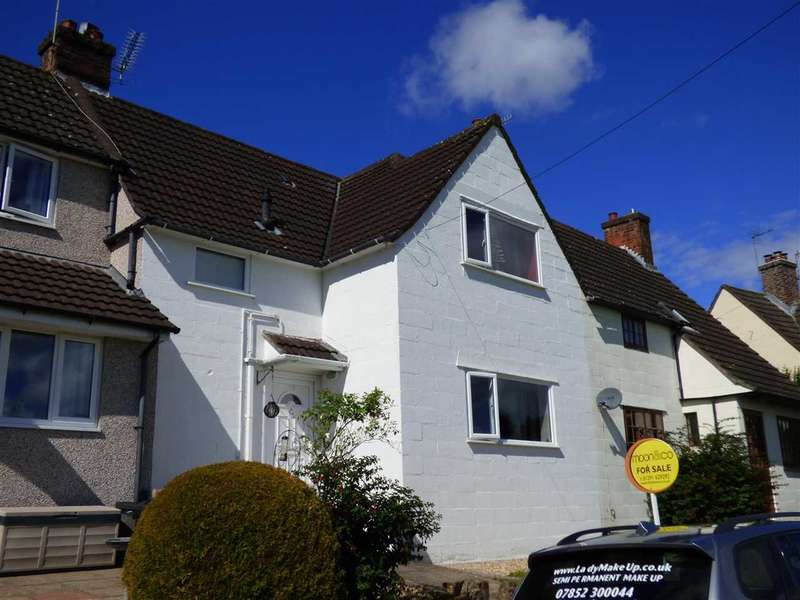 3 Bedrooms Terraced House for sale in Severn Crescent, Garden City, Chepstow