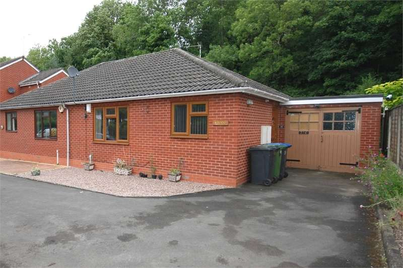 2 Bedrooms Semi Detached Bungalow for sale in Newbold Road, RUGBY, Warwickshire