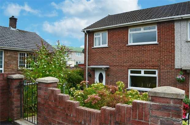 2 Bedrooms End Of Terrace House for sale in Dylan Avenue, Cefn Fforest, Blackwood, Caerphilly