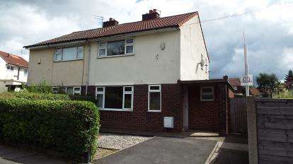 2 Bedrooms Semi Detached House for sale in Ellesmere Street, Little Hulton, Manchester, Greater Manchester