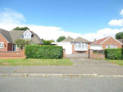 2 Bedrooms Bungalow for sale in Heather Road, Binley Woods, Coventry, Warwickshire