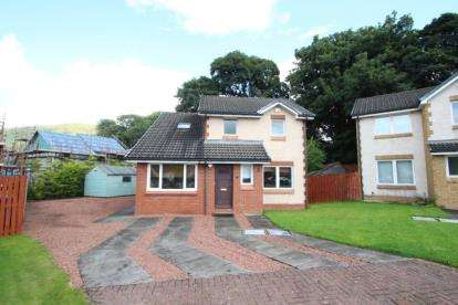 4 Bedrooms Detached House for sale in Bramble Court, Lennoxtown