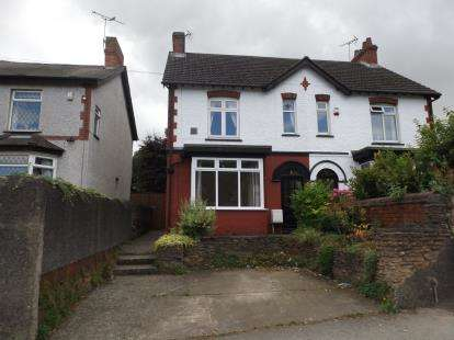 3 Bedrooms Semi Detached House for sale in Lammas Road, Sutton-In-Ashfield, Nottinghamshire, Notts