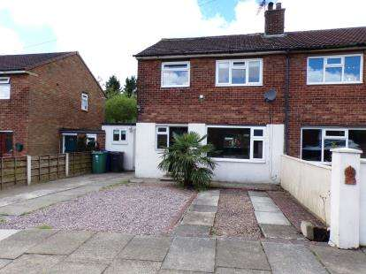 2 Bedrooms End Of Terrace House for sale in Birch Avenue, Tottington, Bury, Greater Manchester, BL8