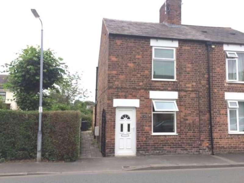 2 Bedrooms Semi Detached House for sale in Phoenix Street, Sandycroft, Deeside, Flintshire. CH5 2PE