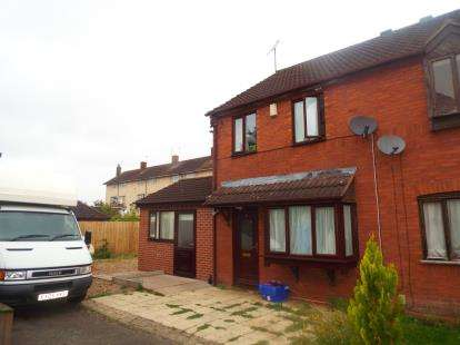 3 Bedrooms Semi Detached House for sale in Bilberry Road, Coventry, West Midlands