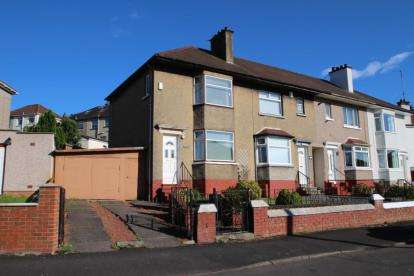 2 Bedrooms End Of Terrace House for sale in Garrowhill Drive, Garrowhill, Glasgow, Lanarkshire
