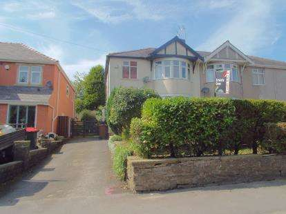3 Bedrooms Semi Detached House for sale in Plantation View, Weir, Bacup, Lancashire, OL13
