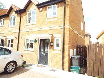 3 Bedrooms Semi Detached House for sale in Maple Avenue, Colburn, Catterick Garrison, North Yorkshire
