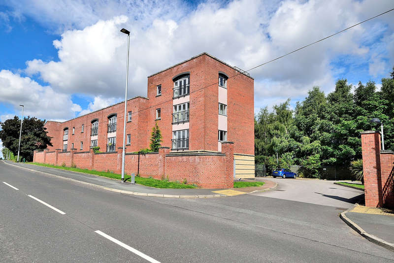 2 Bedrooms Flat for sale in Cantilever Gardens, Station Road, Warrington