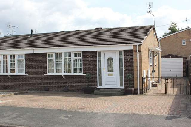 2 Bedrooms Semi Detached Bungalow for sale in 7 Kenmore Drive, Hull HU6 7XH. Well maintained 2 bed semi-detached bungalow.