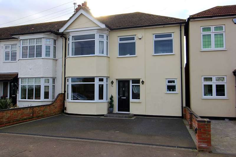 3 Bedrooms End Of Terrace House for sale in Sunnings Lane, Upminster, Essex, RM14