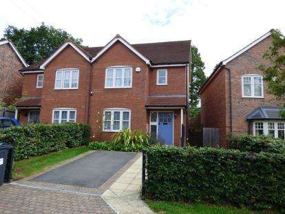 3 Bedrooms Semi Detached House for sale in Sunderton Road, Birmingham, West Midlands